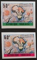 TOGO 1980 ASECNA  IMPERF. - Togo (1960-...)
