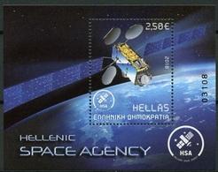 2018 - GRECIA / GREECE - AGENZIA SPAZIALE ELLENICA  / HELLENIC SPACE AGENCY. MNH - Grecia