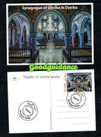 2019- Tunisie - La Synagogue De La Ghriba De Djerba-Maxicard - Tunisia