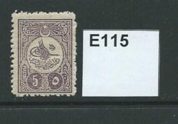 Turkey 1908 5pi - 1858-1921 Ottoman Empire