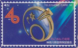 Télécarte Japon / 110-014 - ESPACE Sur TIMBRE -SPACE On STAMP Japan Phonecard - BRIEFMARKE - 86 - Briefmarken & Münzen