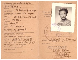 TOURIST IDENTITY CARD - N°30/48  195.  EMPIRE OF ETHIOPIA -HARAR PROVINCE- MUNICIPALITY OF HARAR- - Unclassified