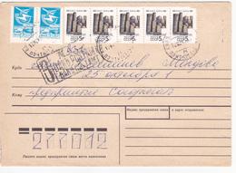 1992 , Azerbaidjan To Moldova , URSS Stamps , Postal History , Used Cover - 1923-1991 USSR