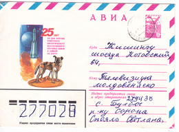 1982 , URSS , Space , Used Pre-paid Envelope - 1980-91