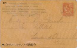 Télécarte Japon / 110-011 - Carte Postale & TIMBRE Type MOUCHON  - POSTCARD & FRANCE STAMP Japan Phonecard - 89 - Stamps & Coins