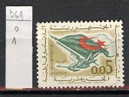 Algérie - Algerien - Algeria 1963 Y&T N°369 - Michel N°394 O - 5c Retour à La Paix - Algeria (1962-...)