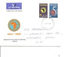 Nigéria ( FDC De 1969 à Voir) - Nigeria (1961-...)