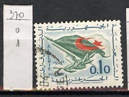Algérie - Algerien - Algeria 1963 Y&T N°370 - Michel N°395 O - 10c Retour à La Paix - Algeria (1962-...)