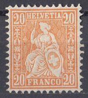 HELVETIA - SUISSE - SVIZZERA - 1862 - Yvert 37 Nuovo SENZA GOMMA. - 1862-1881 Helvetia Seduta (dentellati)