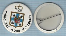 UKRAINE / Badge / Yachting. Kiev Fund Yachtsmen. Yacht. Emblem. - Zeilen