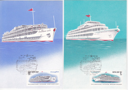 1987 , URSS , Ships , Bateaux , Maxicards - Ships