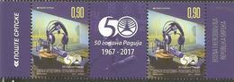 BHRS 2017-01 50A°RADIO, BOSNA AND HERZEGOVINA REPUBLIKA SRBSKA, 2 X 1v + Label, MNH - Bosnie-Herzegovine