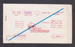 SAUDI ARABIA Bus Ticket Pilgrimage Mecca 1988 ARABIE SEOUDITE Ticket De Bus Pélérinage à La Mecque - Bus