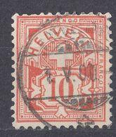 HELVETIA - SUISSE - SVIZZERA - 1882 - Yvert 60 Usato. - 1882-1906 Stemmi, Helvetia Verticalmente & UPU