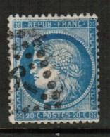FRANCE  Scott # 57 F-VF USED  (Stamp Scan # 514) - 1871-1875 Ceres