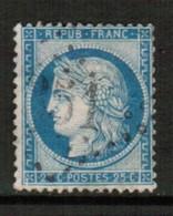 FRANCE  Scott # 58 F-VF USED  (Stamp Scan # 514) - 1871-1875 Ceres