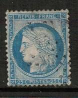 FRANCE  Scott # 58 VF USED  (Stamp Scan # 514) - 1871-1875 Ceres