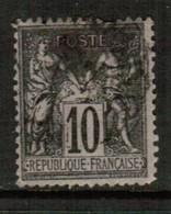 FRANCE  Scott # 91 F USED  (Stamp Scan # 514) - 1876-1898 Sage (Type II)