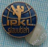 UKRAINE / Badge,pin / Boxing. Kickboxing. IPKL Is International Professional Kickboxing League Slavutish. - Wrestling