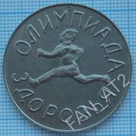 USSR / Token,medal / Soviet Union. UKRAINE Ministry Of Forestry Of The Ukrainian SSR Health Olympiad Runner 1970 RAR! - Other