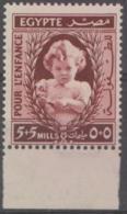 EGYPT - 1940 Princess Ferial. Scott B1. MNH ** - Egypt