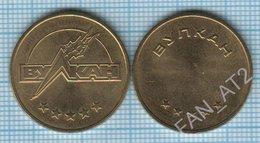 UKRAINE / Token / Slot Machines. Game. Club Volcano Krivoy Rog Dnipropetrovsk Region 2000s - Other