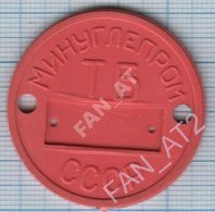 USSR / Token / Soviet Union / Ministry Of Coal Industry. Mine. Miner. - Other