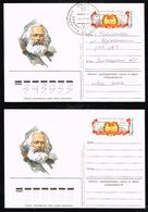 USSR Russia 2 Postcard 1983 165th Birth Anniv. Of Karl Marx - 1980-91