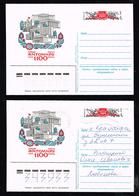 USSR Russia 2 Postcard 1984 1100 Years Old City Of Zhitomir Ukraine Zhytomyr - 1980-91