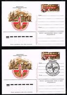 USSR Russia 2 Postcard 1983 Automatisation Exibition Industry Avion - 1980-91
