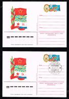 USSR Russia 2 Postcard 1983 9th Congress Of DOSAAF. Sport Army Flag Avion Plane Aviation - 1980-91