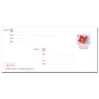 2019 Taiwan Pre-stamp Domestic Ordinary Mail Cover Goldfish Marine Life Fauna Fish Postal Stationary - Marine Life
