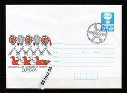 1999 Europa - Nature Park (Fauna/Flora)  Post Stationery + Sp. Cancel   BULGARIA / Bulgarie - Enteros Postales