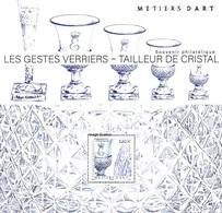 France - Feuillet Bloc Souvenir N° 152 ** Métiers D'art - Verrier - Souvenir Blocks