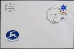 ISRAEL 1975 Mi-Nr. 659 FDC - FDC