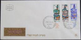 ISRAEL 1975 Mi-Nr. 649/51 FDC - FDC
