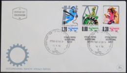 ISRAEL 1975 Mi-Nr. 626/28 FDC - FDC