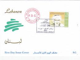 Lebanon-Libanon-LIQUIDATION OFFER 2010-Imam OUZAI  1v. On OFFICIAL FDC- SKRILL PAYMENT ONLY - Lebanon