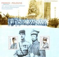France - Feuillet Bloc Souvenir N° 151 ** Relations Avec La Pologne - Souvenir Blocks