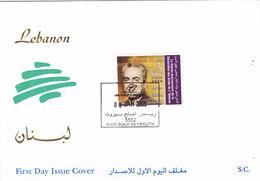 Lebanon-Liban- LIQUIDATION OFFER, Dr.,Charles Malek 1v. ON OFFICIAL FDC- SKRILL PAY ONLY - Libanon