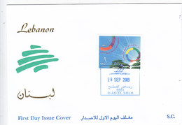 Lebanon-Liban- LIQUIDATION OFFER-2009- Medit Games 2v. On OFFICIAL FDC - SKRILL PAYMENT ONLY - Libanon