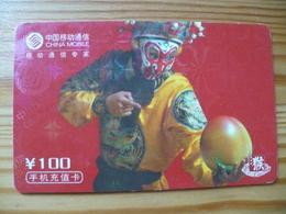 Phonecard China - Chine