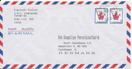 Japan Air Mail Cover Sent To Denmark 6-8-1988 - 1926-89 Emperor Hirohito (Showa Era)