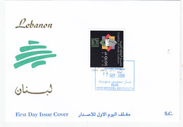 Lebanon-Liban-LIQUIDATION OFFER, 2009- Jerusalem Cult. Capital- Scarce Stamo On OFFICIAL FDC - SKRILL PAYMENT ONLY - Libanon