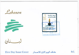 Lebanon-Liban- LIQUIDATION OFFER- 2009-Beirut Book Capital On OFFICIAL FDC- SKRILL PAY ONLY - Libanon