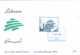 Lebanon-Liban-LIQUIDATION OFFER 2009- 100th Year French Lycee- 1v On OFFICIAL FDC - SKRILL PAY.ONLY - Libanon