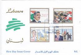 Lebanon- Liban-LIQUIDATION OFFER 2006-Pr. Rafic Hariri Set Of 4 Stamps On OFFICIAL FDC- SKRILL PAYMENT - Libanon