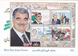 Lebanon-Liban- LIQUIDATION OFFER- Pr.Haririr Souvenir Sheet On OFFICIAL FDC - SKRILL PAYMENT ONLY - Libanon