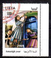 12-02-2019; Amazigh Year 2969; Gestempelt 27-03-2019, Lot 51379 - Libyen