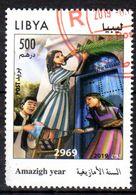 12-02-2019; Amazigh Year 2969; Gestempelt 27-02-2019, Lot 51380 - Libyen